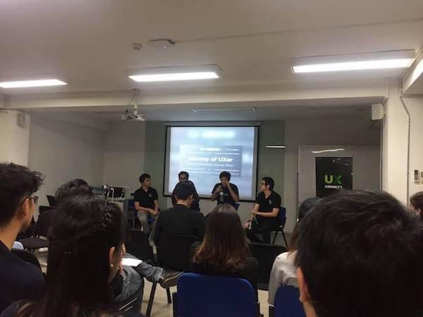 UX Meetup